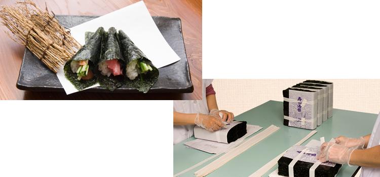 寿司海苔 丸友海苔店